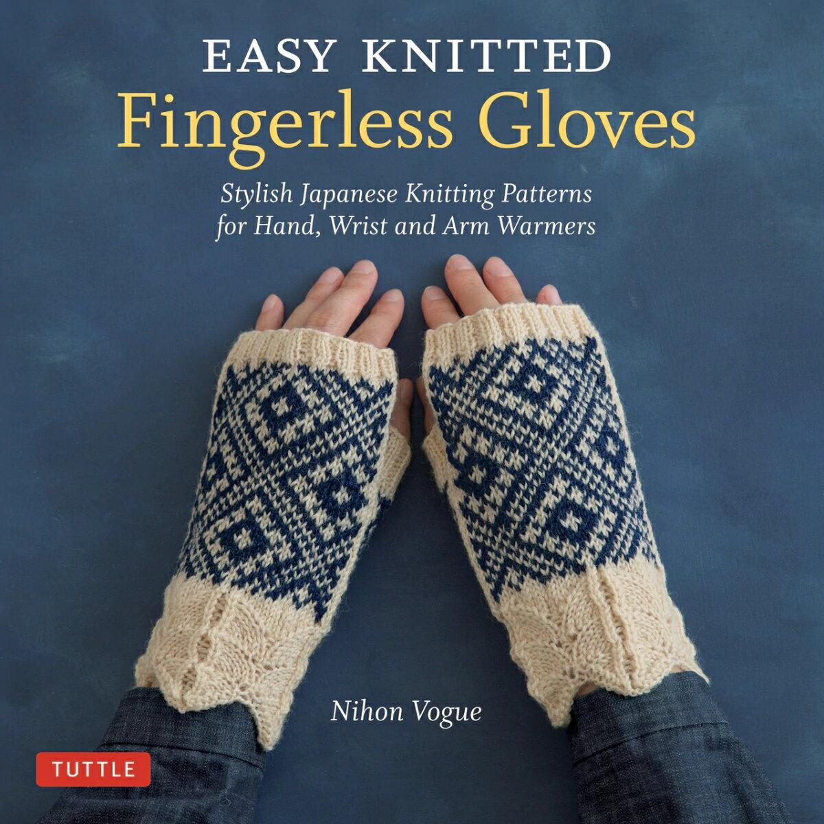 Easy Knitted Fingerless Gloves画像