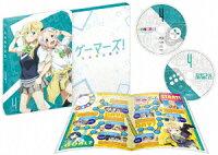 ゲーマーズ!第4巻【Blu-ray】