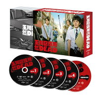 「玉川区役所 OF THE DEAD」DVD BOX