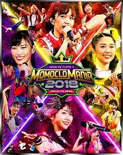 MomocloMania2018 -Road to 2020- LIVE Blu-ray【Blu-ray】