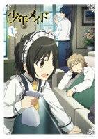 少年メイド 1巻【Blu-ray】