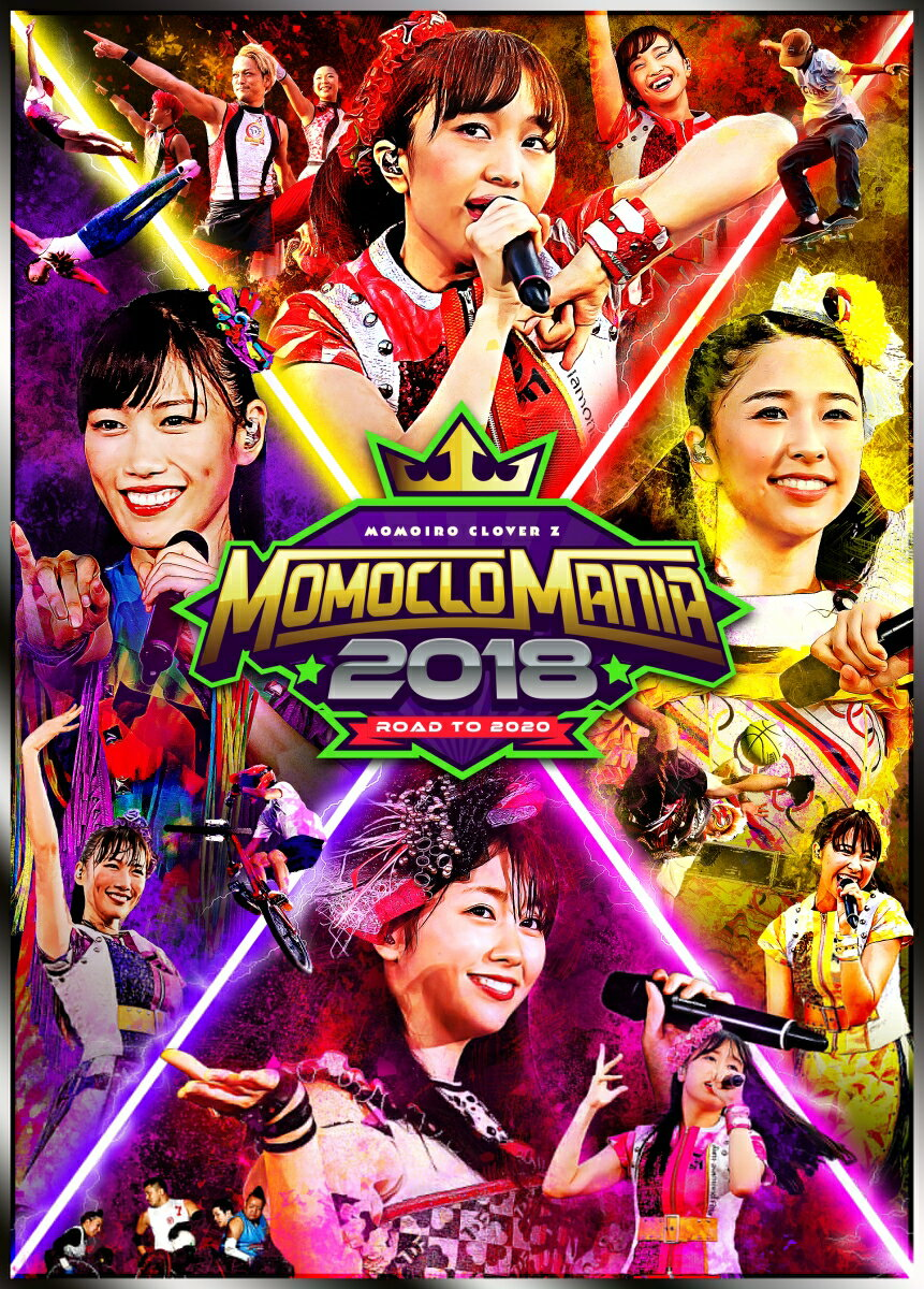 MomocloMania2018 -Road to 2020- LIVE DVD