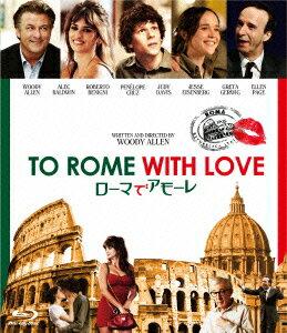 【楽天ブックスならいつでも送料無料】ローマでアモーレ【Blu-ray】 [ ウディ・アレン ]