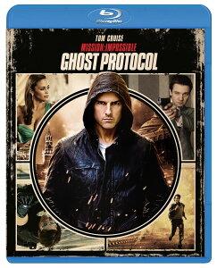 【送料無料】ミッション:インポッシブル/ゴースト・プロトコル ブルーレイ+DVDセット【Blu-ray】