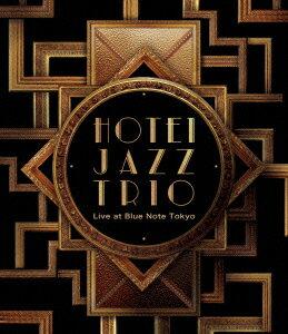HOTEI JAZZ TRIO Live at Blue Note Tokyo【Blu-ray】画像