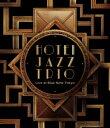 HOTEI JAZZ TRIO Live at Blue Note Tokyo【Blu-ray】 [ 布袋寅泰 ]