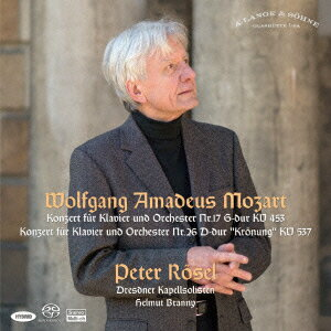 モーツァルト:ピアノ協奏曲集 6 ピアノ協奏曲 第17番&第26番「戴冠式」画像