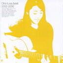 小野リサ ベスト 2002-2006 [ 小野リサ ]