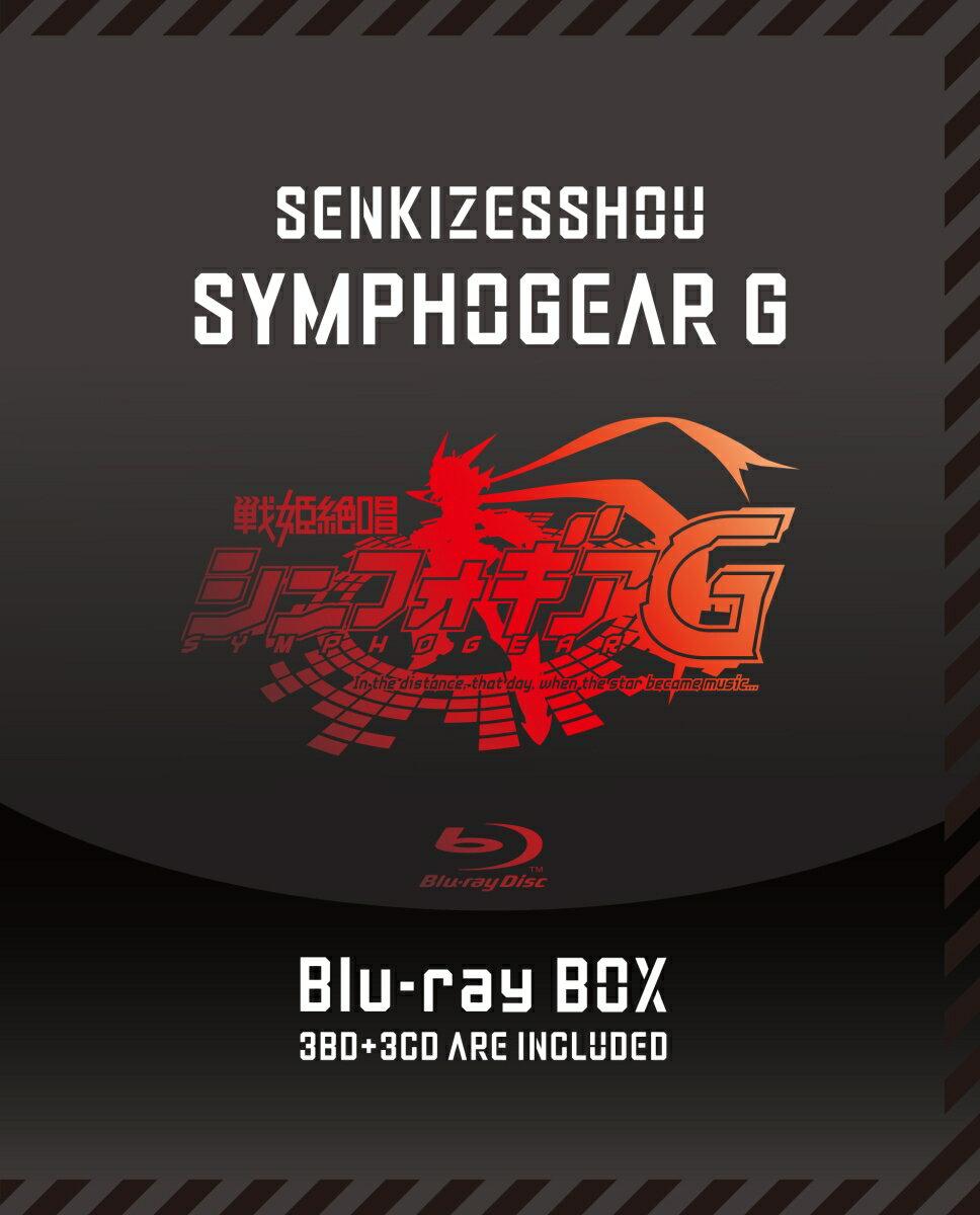 戦姫絶唱シンフォギアG Blu-ray BOX(初回限定版)【Blu-ray】