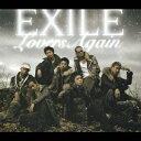 カラオケで人気の冬歌 「EXILE」の「Lovers Again」を収録したCDのジャケット写真。