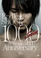 Endless SHOCK 1000th Performance Anniversary DVD【通常盤】