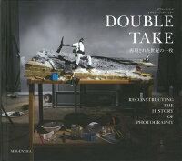 【バーゲン本】DOUBLE TAKE-再現された世紀の一枚