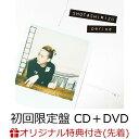 【楽天ブックス限定先着特典】period (初回限定盤 CD+DVD) (ミニクリアファイル) [ ...