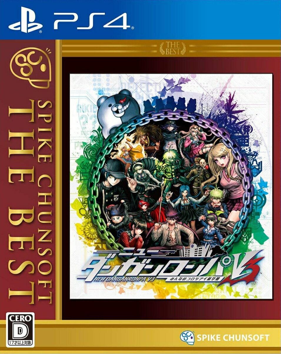 プレイステーション4, ソフト V3 Spike Chunsoft the Best PS4