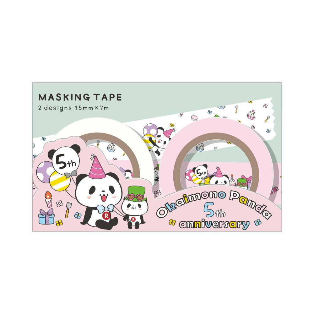 【ポイント交換限定】お買いものパンダ マスキングテープセット 〜5周年シリーズ〜