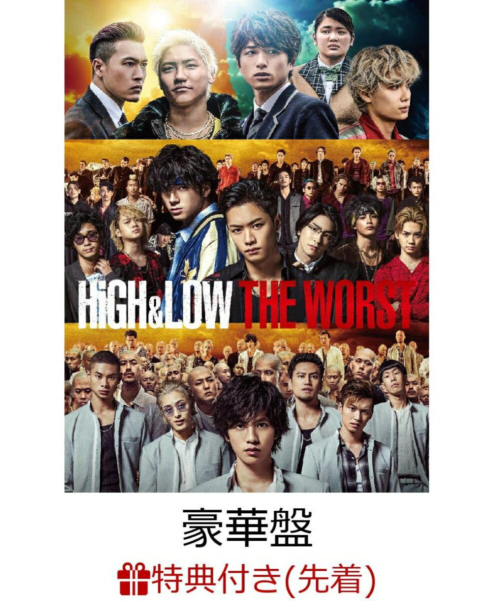 【先着特典】HiGH&LOW THE WORST 豪華盤 (クリアファイル絵柄A)