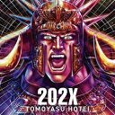 202X (完全数量限定盤 CD+GOODS) [ 布袋寅泰 ]