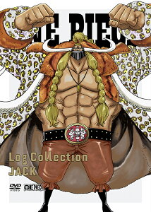 """ONE PIECE Log Collection """"JACK"""" [ 田中真弓 ]"""