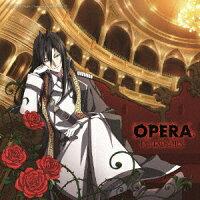 オペラ (Type-A)