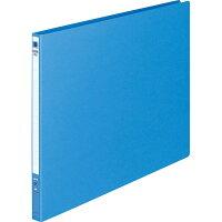 コクヨ ファイル レバーファイル B4 横 色厚板紙 青 フー309NB