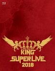 KING SUPER LIVE 2018【Blu-ray】 [ (V.A.) ]