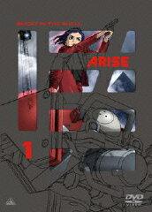 攻殻機動隊ARISE 1 [ 坂本真綾 ]