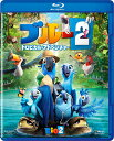 ブルー2 トロピカル・アドベンチャー【Blu-ray】 [ ジェシー・アイゼンバーグ ]