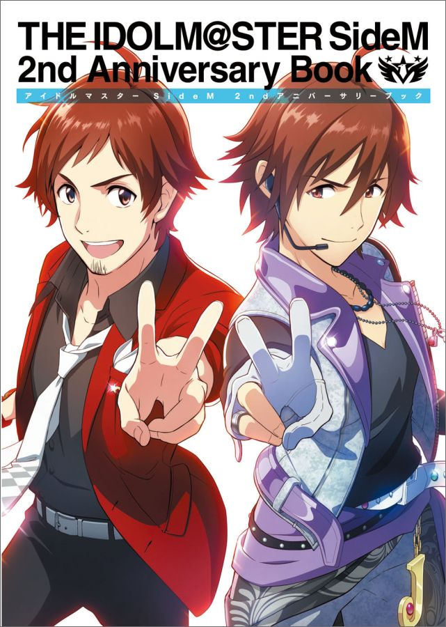 THE IDOLM@STER SideM 2nd Anniversary Book画像