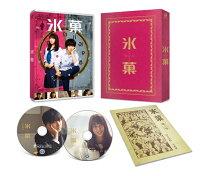 氷菓 Blu-ray 愛蔵版【Blu-ray】
