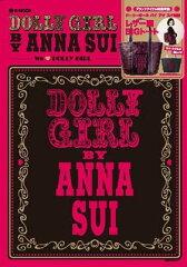 【送料無料】DOLLY GIRL BY ANNA SUI
