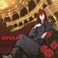 オペラ (Type-B)