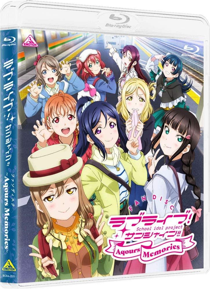 ラブライブ!サンシャイン!!ファンディスク 〜Aqours Memories〜【Blu-ray】