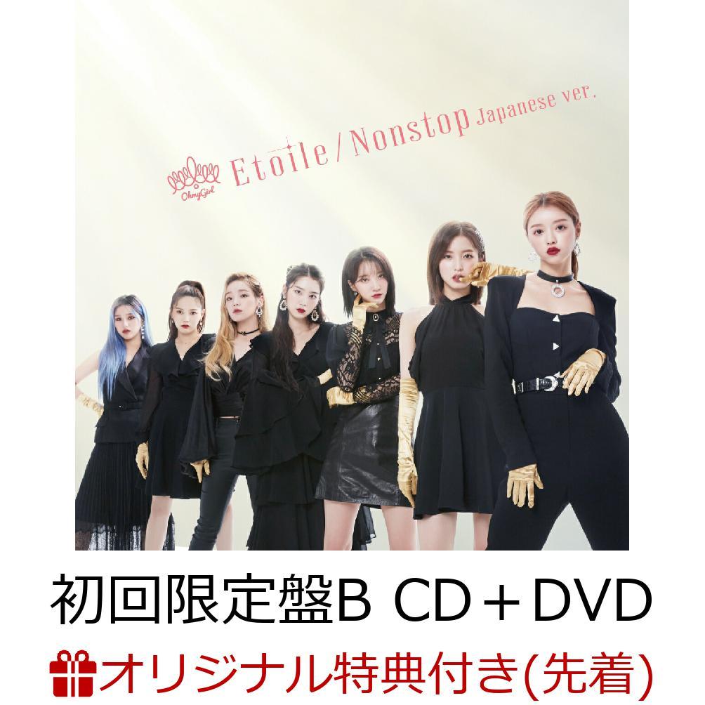 洋楽, ロック・ポップス EtoileNonstop Japanese ver. (B CDDVD)() OH MY GIRL