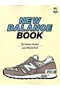 【楽天ブックスならいつでも送料無料】NEW BALANCE BOOK
