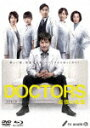 DOCTORS 最強の名医 DVD-BOX [ 沢村一樹 ]
