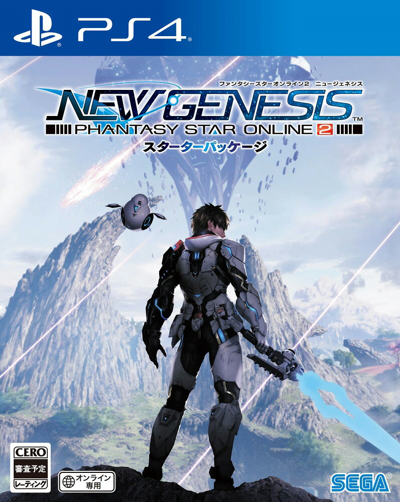 ファンタシースターオンライン2 ニュージェネシス スターターパッケージ PS4版