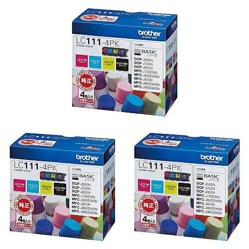 【3箱セット】インクカートリッジ 4色パック(B/C/M/Y) LC111-4PK