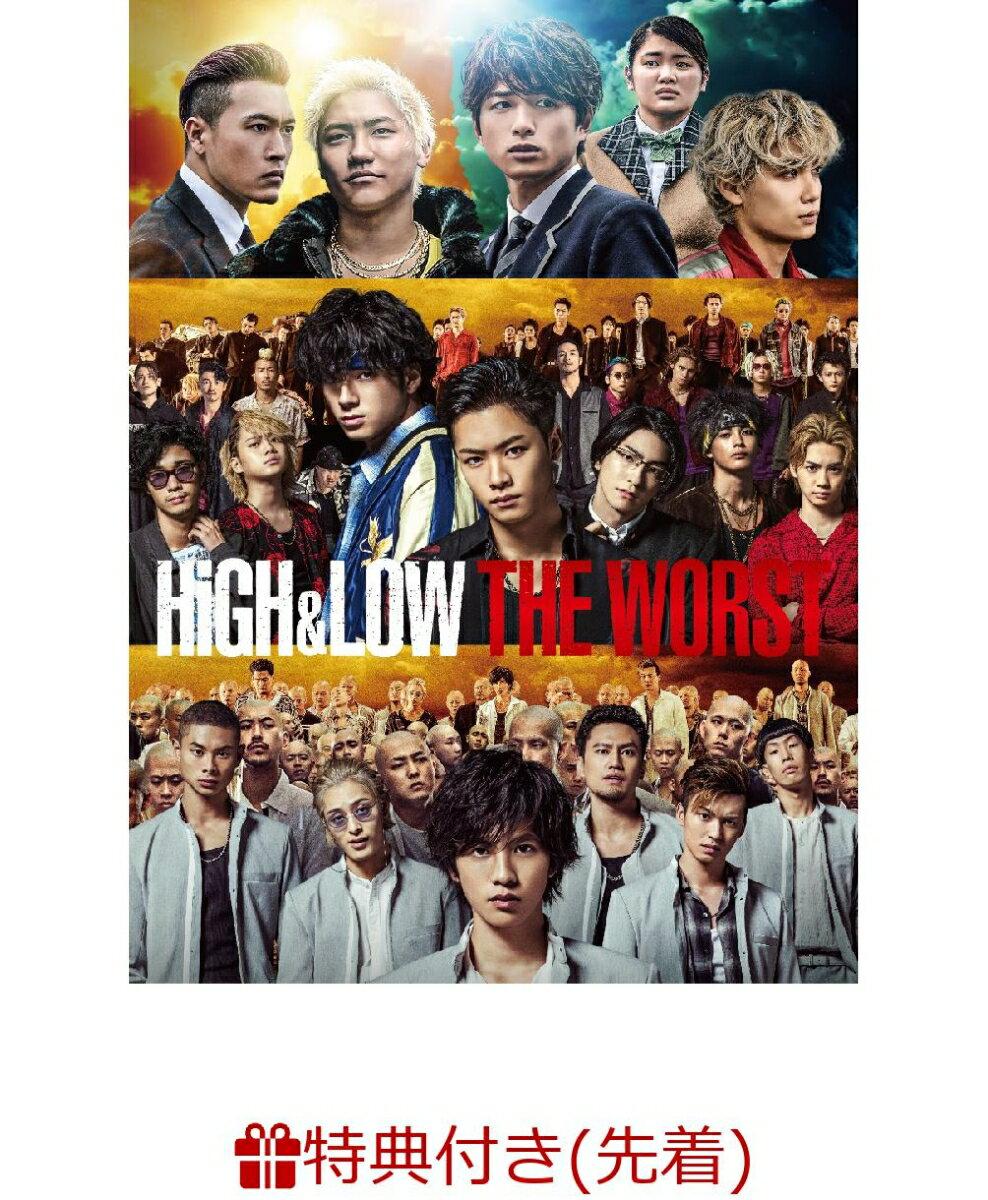 【先着特典】HiGH&LOW THE WORST (クリアファイル絵柄A)