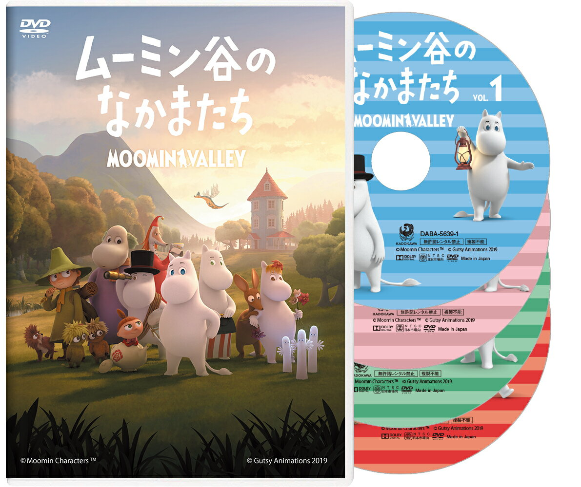 ムーミン谷のなかまたち 通常版DVD-BOX画像