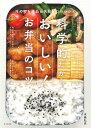 冷めても美味しい野菜炒め(にじいろジーンで水島弘史が紹介)のレシピ