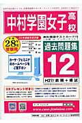 絵本・児童書・図鑑, その他 12H27528