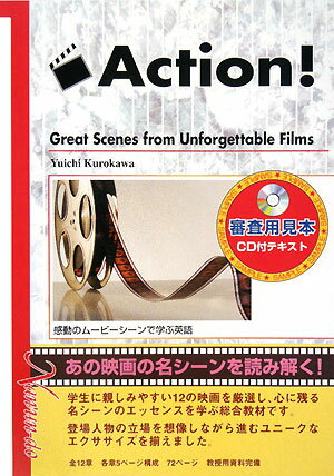 Action!-Great scenes from unforgettable画像