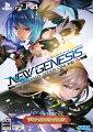 ファンタシースターオンライン2 ニュージェネシス スターターパッケージ リミテッドエディション PS4版