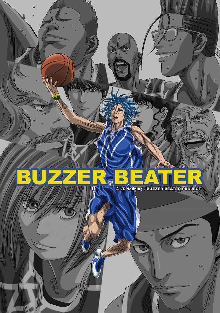BUZZER BEATER 1st & 2nd Quarter Blu-ray BOX【Blu-ray】画像
