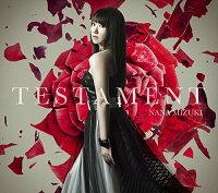 TESTAMENT (TVアニメ「戦姫絶唱シンフォギアAXZ」オープニングテーマ)