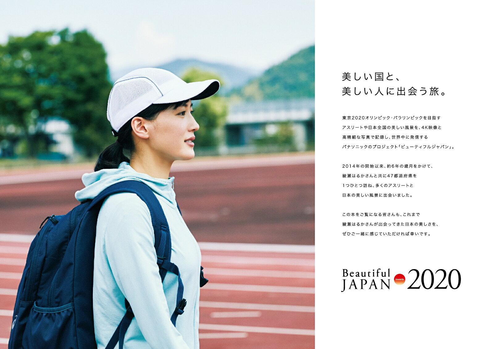 item.rakuten.co.jp