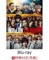 【先着特典】HiGH&LOW THE WORST (クリアファイル絵柄A)【Blu-ray】