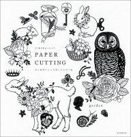 切り絵作家gardenのPAPER CUTTING