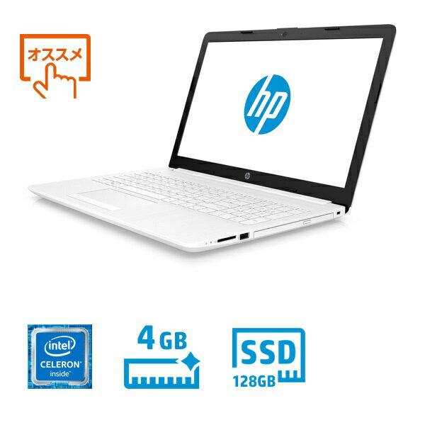 HP 15-da (15.6型/Celeron/メモリ 4GB/SSD 128GB/) 5EF49PA-AAAA