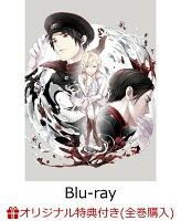 【楽天ブックス限定全巻購入特典】MARS RED Blu-ray BOX2【Blu-ray】(描きおろしB2布ポスター+缶バッチ2個セット)